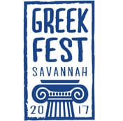 SavannahGreekFestLogo17