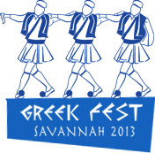 SavannahGreekfest13